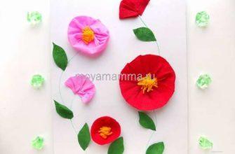 аппликация с цветами из гофрированной бумаги