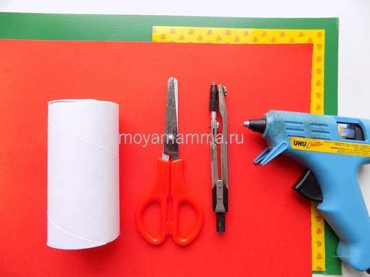 Цветная бумага, картонная втулка, циркуль, ножницы, клеевой пистолет