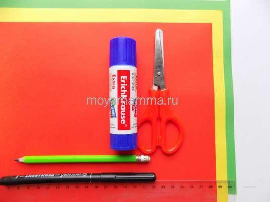 Цветная бумага, ножницы, клей и другие материалы