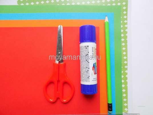 Цветная бумага, ножницы, клей, карандаш