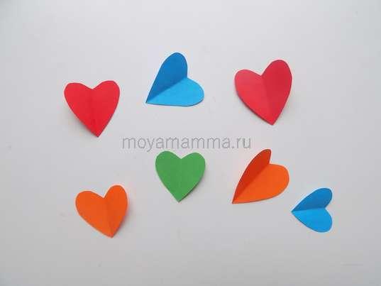 Открытка с сердечками. Разноцветные сердечки