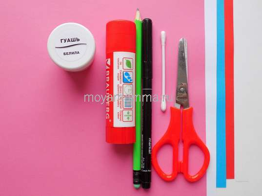 Цветная бумага, краска, клей, фломастер, ножницы, карандаш