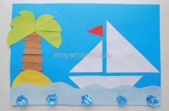 Аппликация Кораблик из геометрических фигур