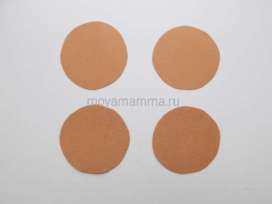 Круги из коричневой бумаги