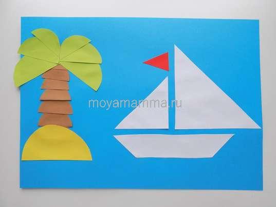 Аппликация Кораблик из геометрических фигур. Основание в форме полукруга