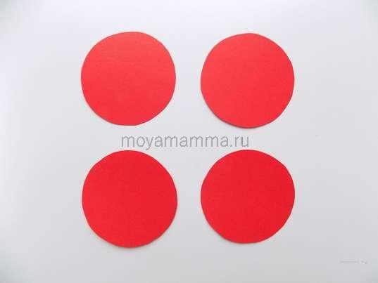 Ракета из кругов. 4 круга из красной бумаги