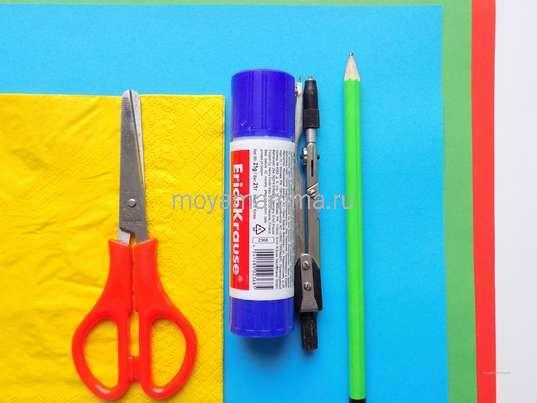 Цветная бумага, салфетка, клей, ножницы, циркуль