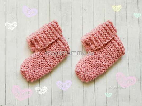 детские носочки на двух спицах