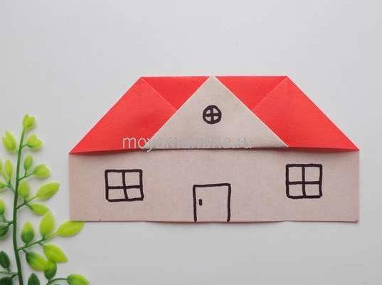 домик из бумаги оригами