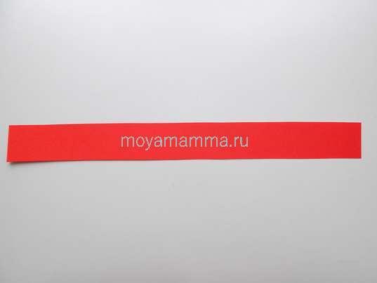 полоска красной бумаги 3х30 см