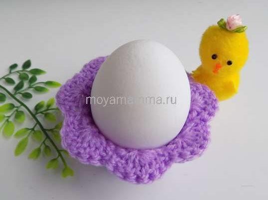 подставка под яйцо крючком