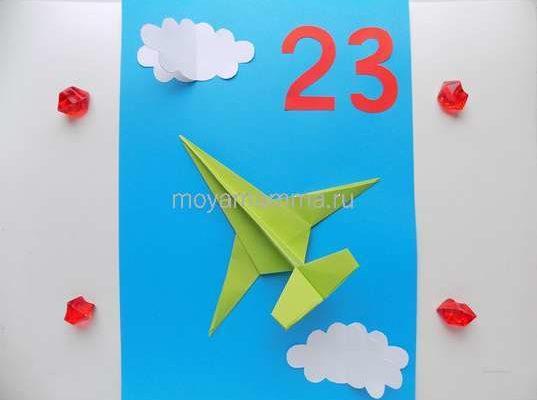 Объемная аппликация к 23 Февраля