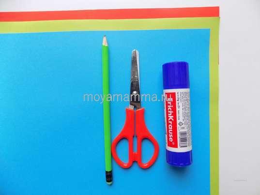 Цветная бумага, клей, карандаш