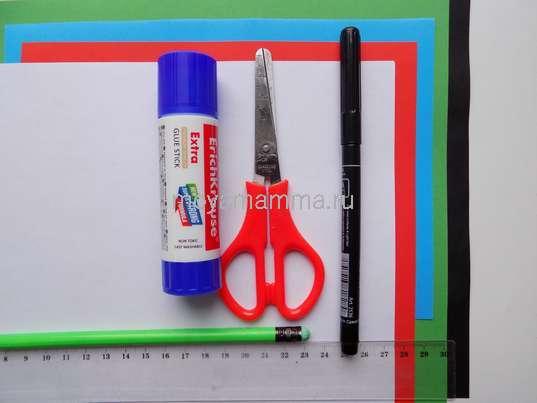 Цветная бумага, карандаш, фломастер, клей
