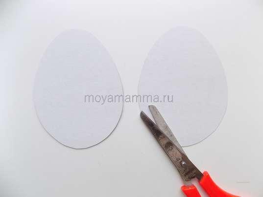 пара заготовок в форме яйца