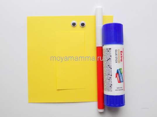 Желтая бумага, клей, глазки, красный фломастер