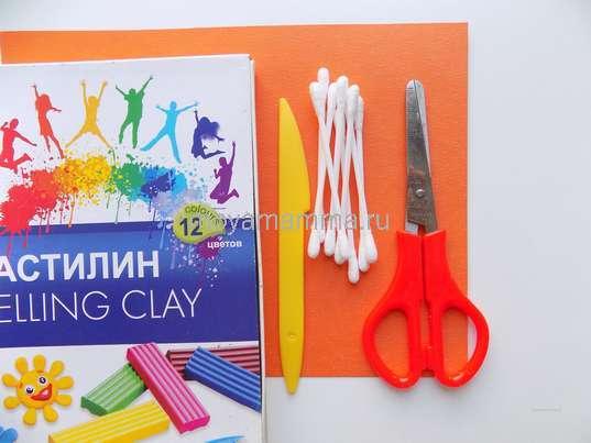 Цветной пластилин, картон, ватные палочки, ножницы