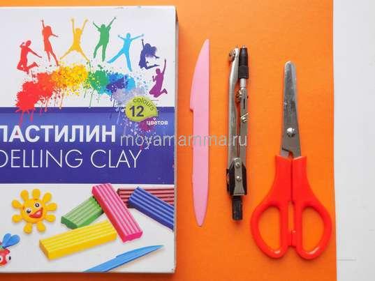 Пластилин, циркуль, стека, цветной картон