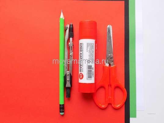 Цветная бумага, циркуль, ножницы, карандаш