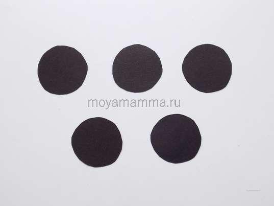 5 черных кругов