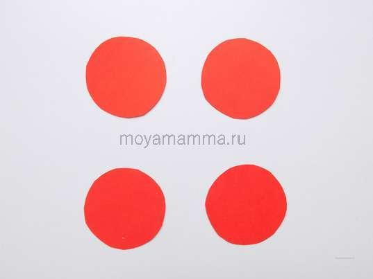 4 заготовки круглой формы диаметром 4 см