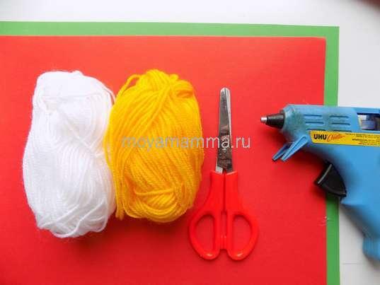 Цветная бумага и картон, нитки и ножницы