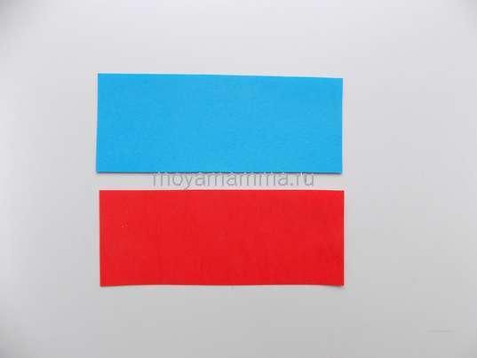 2 полоски, вырезанные из бумаги красного и синего цвета.