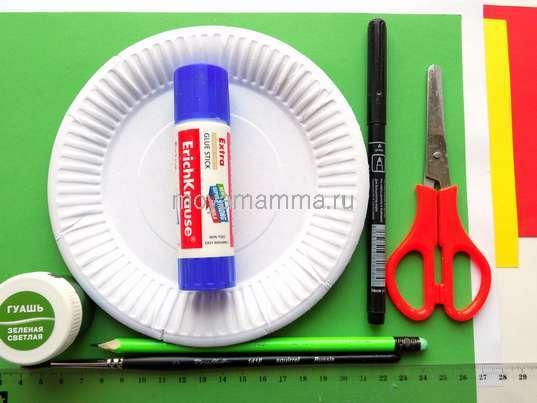 Цветная бумага, бумажная тарелка, ножницы, клей