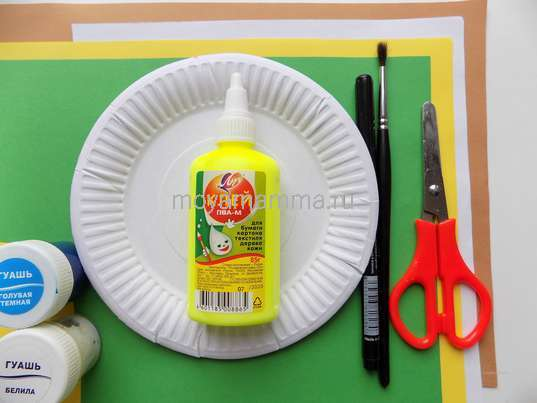 Бумажная тарелка, гуашь, цветная бумага, клей, ножницы и другие материалы