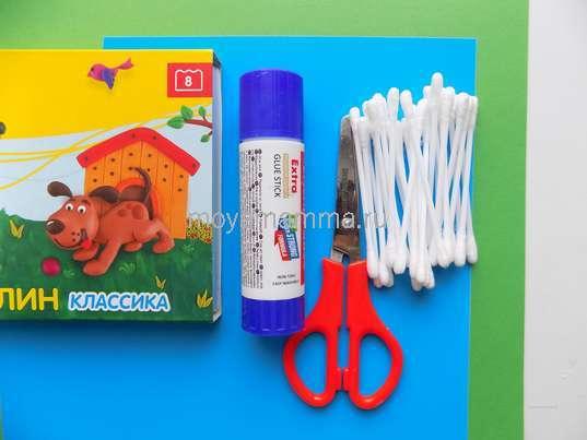 Цветная бумага и картон, ватные палочки, пластилин, клей, ножницы