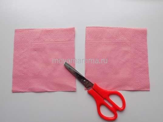 Разрезание салфетки пополам