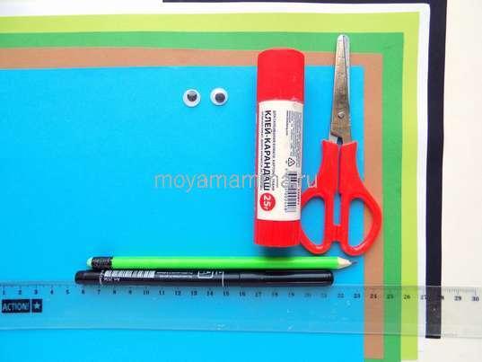 цветная бумага, клей, ножницы, глазки