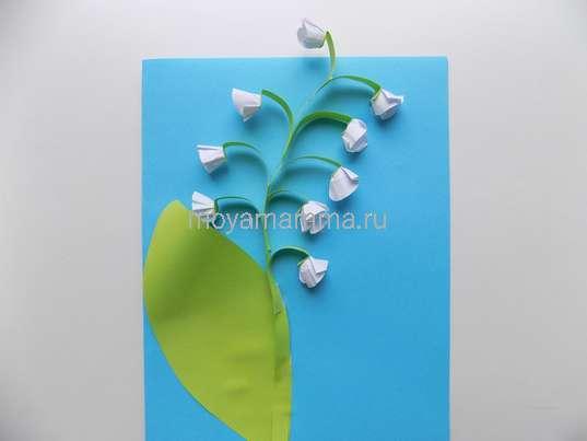 Аппликация Ландыши из бумаги. Приклеивание цветка ландыша