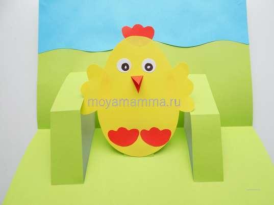 Объемная открытка к Пасхе. Закрепление цыпленка