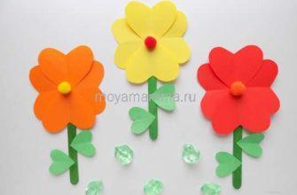 Цветочки из бумаги и палочек