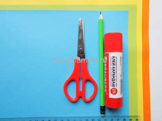 Цветная бумага, клей, ножницы, карандаш