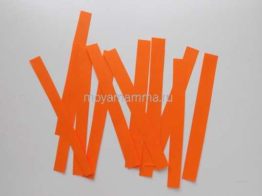 Полоски длиной 14 см из оранжевой бумаги