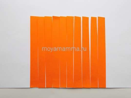 Оранжевые заготовки