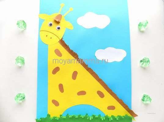 аппликация жираф