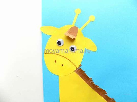 Аппликация жираф. Оформление мордочки