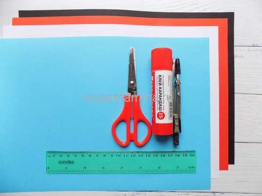 Цветная бумага, линейка, циркуль, клей, ножницы
