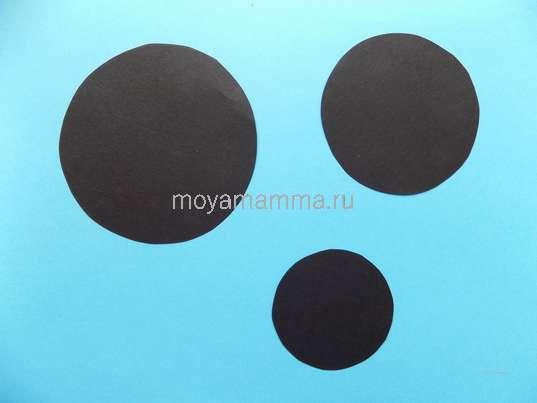 Круги диаметром 10, 8 и 5 см