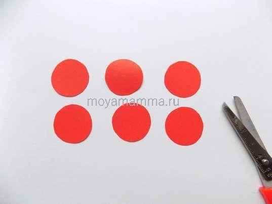 Несколько одинаковых кружков красного цвета