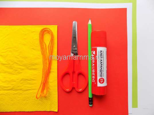 Цветная бумага, салфетка, ножницы