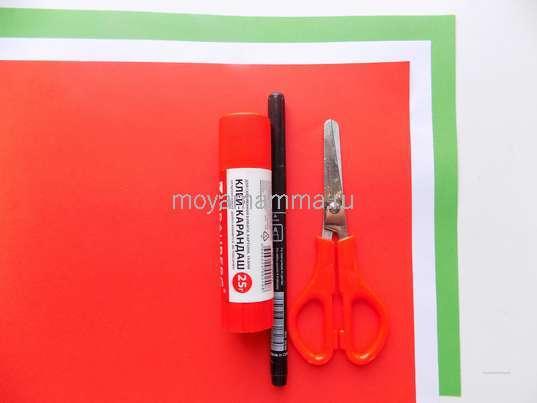 Цветная бумага, клей, ножницы, черный маркер