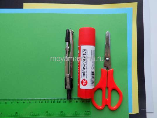 Картон, цветная бумага, циркуль, клей ножницы