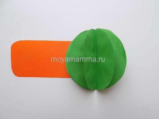 Приклеивание оранжевой заготовки