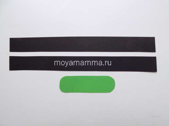 2 полоски 21х2 см, из зеленой бумаги заготовка 2х8 см