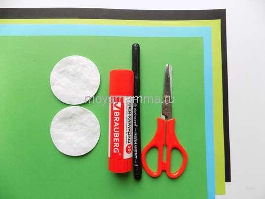 Цветная бумага, ватные диски, клей, ножницы