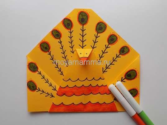 Павлин оригами. Раскрашивание павлина